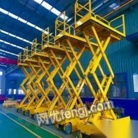 液压升降机固定式货梯导轨式货梯固定式货梯曲臂式升降机