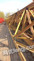 出售5吨跨度30米,升高9米花架龙门吊
