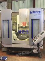 出售 五轴立式加工中心 型号 UCP 710