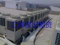回收各种大中型中央空调