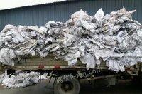 高价回收废旧编织袋!
