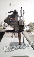 處置積壓裁剪叨拷邊機鎖眼機套結機釘扣機鏈條車鍋爐平車電腦縫紉機
