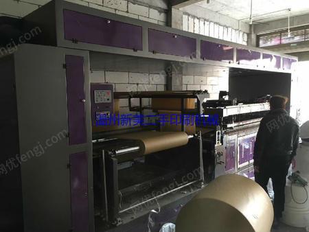 出售二手1300型全自动立式卷对卷无纺布丝印机,2016年出厂