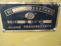 出售无锡盛达MG250/600-WDK采煤机