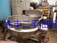 出售不锈钢夹层锅