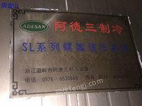 出售2010年1.2吨阿德三氨双螺隧道3条