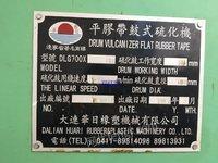 出售.700X1400鼓式硫化机。