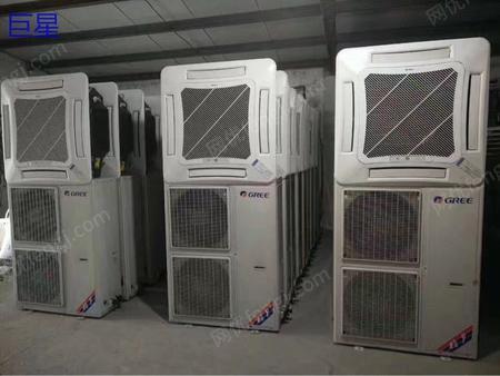 回收 格力5P吸顶机二手空调