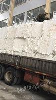 高价回收大量废纸
