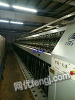 出售:天津宏大457粗纱机一台132锭铝导条架的