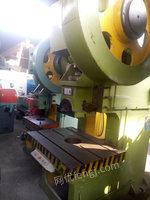 重庆双元125吨压力机