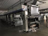 出售宁波欣达1050宽9色7电机印刷机