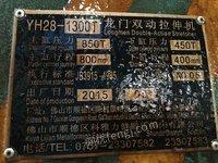 出售YH128-900T龙门双动伸拉机
