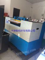 出售带刀片皮机470 台湾品牌