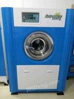 处理库存干洗机,水洗机,烘干机,一整套干洗设备