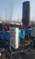 转卖硫化干燥机,真空耙式干燥机、多功能干燥机
