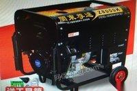 5kw220v柴油发电机出售