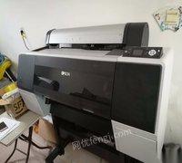 爱普生7908大幅面打印机出售