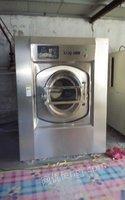 急售水洗机,烘干机,熨平机