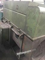 Transferring Used Motor YKK450-4 250kw 10kv for Low Price