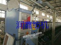 低价处理上海二纺机438自落两台乌斯特昆腾2电清60锭