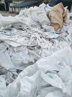 广东长期出售废旧编织袋