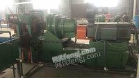 低价转让铜铝连续挤压机