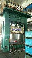 在位台湾产500吨,300吨油压机,2台打包出售