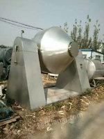 出售双锥干燥机,九成新双锥干燥机