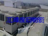 专业回收各种大中型中央空调