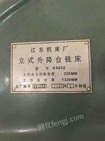 转让库存江东立铣X5032一台