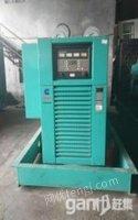 550kw现货出售 柴油发电机美国康明斯工厂备用机