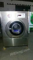 出售 50公斤水洗机