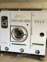 转让干洗机水洗机烘干机工业洗衣机烫平机折叠机
