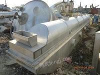 出售40——120型流化床干燥机