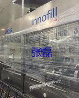 低价出售原装26000玻璃瓶/小时德国KHS碳酸饮料整线
