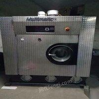 出售干洗店设备,干洗机