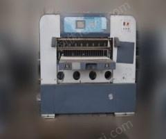 转让切纸机920对开电动,液压,程控切纸机,1370程控全张切纸