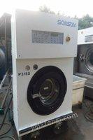 厂家出售上海航星12公斤干洗机