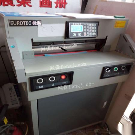 北京房山区转让电动切纸机
