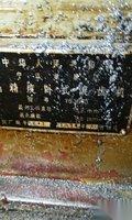 出售yg3603小滚齿机