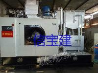 低价出售干洗机80公斤货在河北