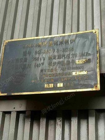 肇庆2千瓦家用小型发电机回收_回收04年SG-260/9.8 温度540°高温高压循环流化床一台 两套C55-8.83/0.981汽轮机60000-的