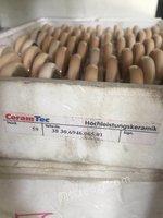 出售化纤原料,纺织机械设备及配件