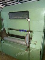 出售002年青岛宏大产的FA201B梳棉机20台