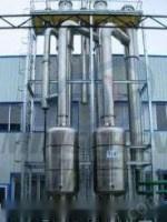 转让库存蒸发器降膜蒸发器浓缩蒸发器旋转薄膜蒸发器