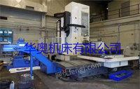 出售原厂正品进口意大利1.4X1.6米数控镗铣加工中心