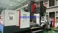 出售原厂正品昆山TG-2518L数控龙门加工中心