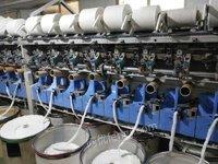 求购气流纺设备