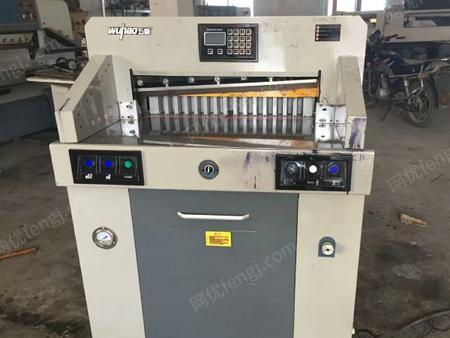 出售闲置二手650液压程控切纸机